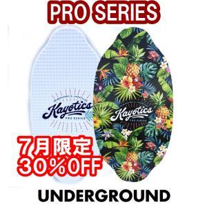 フラットスキム ランド Kayotics カヨティックス Pro Series2018「UNDERGROUND」 Size:104cm×52cm|skimpeace-store