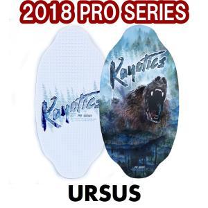 フラットスキム ランド Kayotics カヨティックス Pro Series2018「URSUS」 Size:104cm×52cm|skimpeace-store