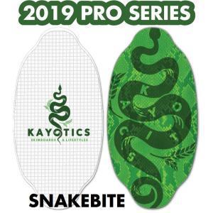 フラットスキム ランド Kayotics カヨティックス 2019 Pro Series「SNAKEBITE」 Size:104cm×52cm|skimpeace-store