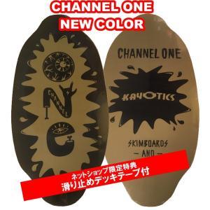 フラットスキム ランド Kayotics カヨティックス 「Channel-One」ブラック×ゴールド Size:99.5cm×49.5cm デッキテープ付|skimpeace-store