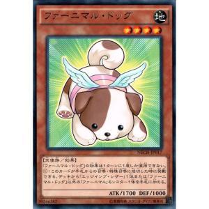 ファーニマル・ドッグ 【R】_|skip-y