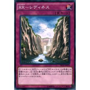 RR−レディネス 【N】_ skip-y