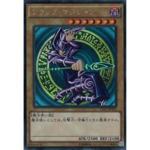 ブラック・マジシャン 【SC】_|skip-y