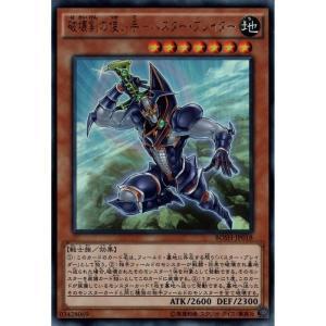 破壊剣の使い手−バスター・ブレイダー 【UR】_|skip-y