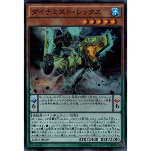 ダイナミスト・レックス 【SR】_|skip-y