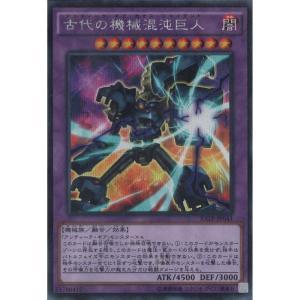 古代の機械混沌巨人 【SC】_ skip-y