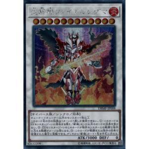 炎斬機ファイナルシグマ 【SC】_|skip-y