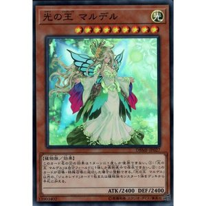 光の王 マルデル 【SR】_|skip-y