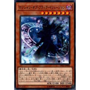 マジシャン・オブ・ブラック・イリュージョン 【N】_ skip-y