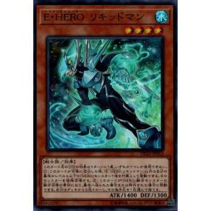 E・HERO リキッドマン 【SR】_ skip-y