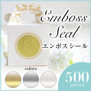 エンボスシール【500枚】|skipdesign