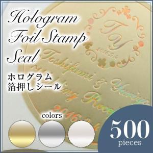 ホログラム箔押しシール【500枚】|skipdesign