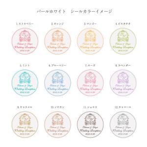 オリジナルシール【300枚】|skipdesign|06