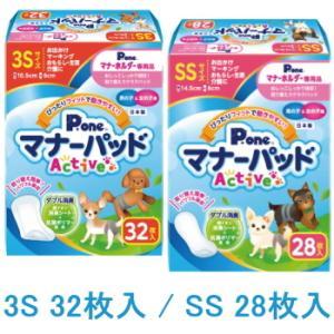 マナーコットンナプキン SS 24枚入 / チワワ 犬 サニタリーナプキン 生理ナプキン skipdog010420