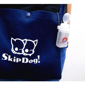 スキップ ボトル ホルダー │ チワワ 小型犬 skipdog ペットボトルホルダー 給水 給水器 給水ボトル 水飲み器 ウォターボトル 犬 散歩 水分補給|skipdog010420|04
