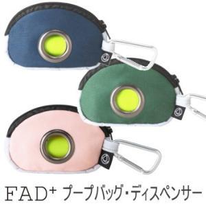 お散歩の必須アイテムプープバッグ( うんち袋)用ディスペンサー、 プラスチックのハードケースが主流の...