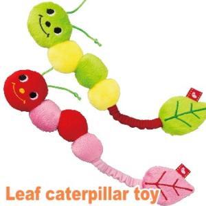 【犬 おもちゃ】カラフルいも虫 トイ【チワワ 小型犬 おもちゃ 鳴笛 鈴】