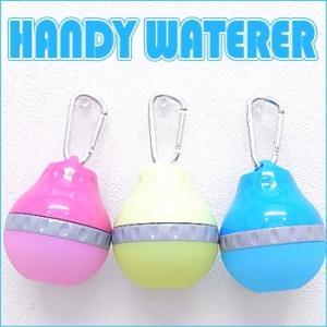 ハンディウォータラー(チワワ 小型犬 お散歩 水飲み 給水 ボトル)|skipdog010420