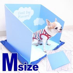 トイレパネル スカイマナー Mサイズ (チワワ 小型犬 オス用 マーキング 携帯トイレ)