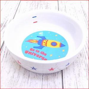 フードボウル ユニバース (小型犬 ペット 犬 エサ皿 フード皿 給餌)|skipdog010420