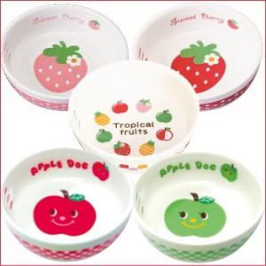 フードボウル いろんなフルーツ (小型犬 ペット 犬 エサ皿 フード皿 給餌)|skipdog010420