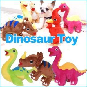 ダイナソートイ2 (チワワ 小型犬 ペット おもちゃ 恐竜 トイ ぬいぐるみ) skipdog010420