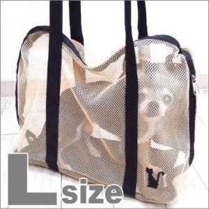 インナーバッグ 猫用シンプルメッシュ Lサイズ (チワワ 小型犬 犬 ショルダー トート バッグ ペット キャリー)|skipdog010420