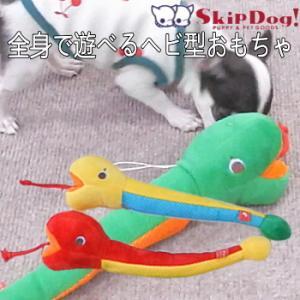 ドラえもん ひみつ道具トイ ウソ800 │ 犬 おもちゃ ぬいぐるみ 噛む チワワ 小型犬 ペット skipdog010420