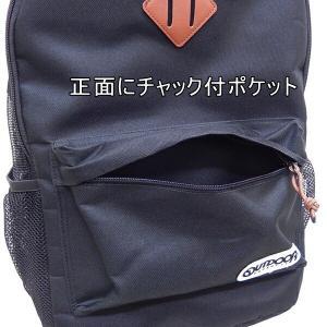 OUTDOOR リュックキャリー デイパック Mサイズ アウトドア │ チワワ 小型犬 犬 ペット キャリーバッグ キャリーケース 犬用 バックパック ペットキャリー skipdog010420 06