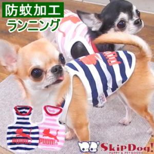 スタータンク 洋服 犬服 犬の服 チワワ PUUN