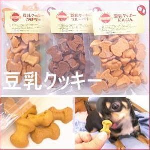 【チワワ おやつ】ドッグツリー 豆乳クッキー【国産 チワワ 小型犬 犬用 ペット オヤツ DOGTREE】|skipdog010420