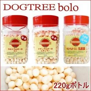 DOGTREE ボーロ 220gケース入 / 犬 オヤツ ボーロ チワワ|skipdog010420