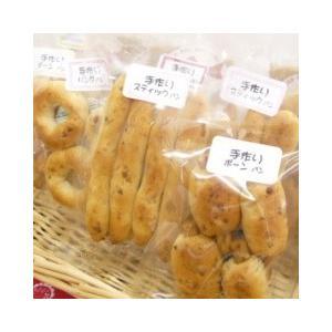 手作りパン (チワワ 小型犬 おやつ オヤツ)|skipdog010420