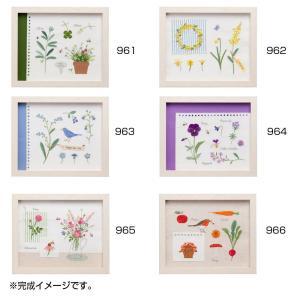 刺繍キット 青木和子 カラーコレクション〔代引き不可〕  トレード
