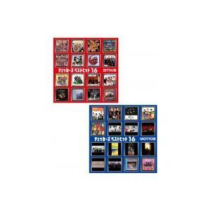 チェッカーズ ベストヒット16 ZETTAI版&MOTTO版2枚組(32曲) 〔代引き不可〕  トレ...
