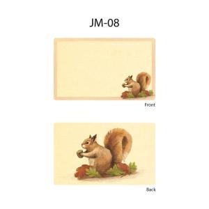 ミニメッセージ カード(12枚入り)★種類たくさん!可愛い おしゃれ アート グリーティングカード・...