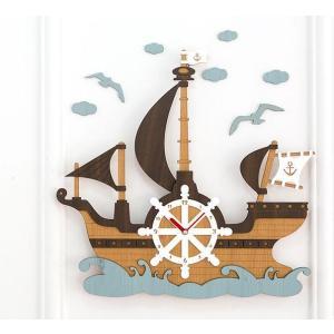 壁掛け時計 航海・船(sea travel)プレゼント 贈り物 クロック 新築 お祝い ギフト おし...