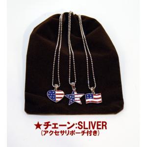 かわいいエポフラッグペンダント・アメリカ国旗型 ネックレス|skipskip