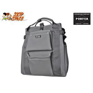 サイズ:W33 H37 D20cm 重量:約930g 素材:ポリエステル100%(裏面PVC加工) ...