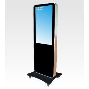 デジタルサイネージ 【液晶看板】 動画看板 【屋外看板】 最新デジタル看板 【電子液晶看板】広告看板【LED看板】