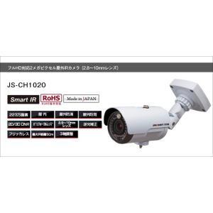 最高映像伝送方法であるHD-SDIに対応。鮮明な映像をそのまま最長で約100m遠方まで送信します。※...
