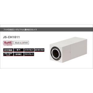 ★最高映像伝送方法であるHD-SDIに対応。★鮮明な映像をそのまま最長で約100m遠方まで送信します...