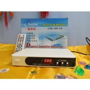 海外衛星TV用デジタルチューナーGSR-S80 S型、チャイナサット6B、6A、アジアサット7、アジアサット5など衛星受信用 sktnm