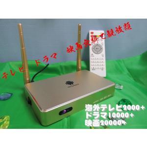 【在庫あり】M1 TV BOX アンドロイドテレビボックス メディアプレイヤー クアッドコア1G+8G H265 3D WiFi HDMI対応 アプリ多数導入済み 無料でテレビ見放題!|sktnm