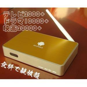 【在庫あり】M1A TVBOX アンドロイドテレビボックス メディアプレイヤー クアッドコア1G+8G H265 3D WiFi HDMI対応アプリ多数導入済み 無料でテレビ見放題!|sktnm