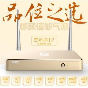 【在庫あり】R12 TV BOXアンドロイドテレビボックス メディアプレイヤー クアッドコア4K 3D WiFi HDMI対応 アプリ多数導入済み 無料で世界のテレビ見放題!|sktnm