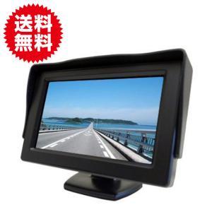 2系統の映像入力 12V車用 ミニオンダッシュ液晶モニターバック切替可能 /カー用品 カーナビ 4インチ台|sky-group