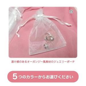 10枚!ジュエリーの保存やプレゼントに♪オーガンジー無地巾着袋 12×9cmサイズ 10枚セット|sky-group|03