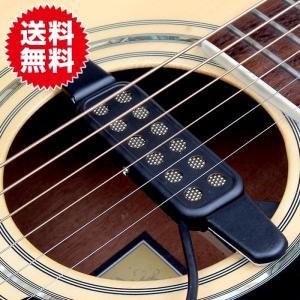 アコースティックギターをエレアコに 穴開け加工不要 楽器 ギター周辺機器(アンプ・エフェクター・パーツ)|sky-group