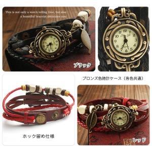 本革 ベルト クォーツ腕時計 レザーブレスレットタイプ ウォッチ リーフチャーム レディース|sky-group|02